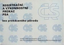 p1760183.jpg